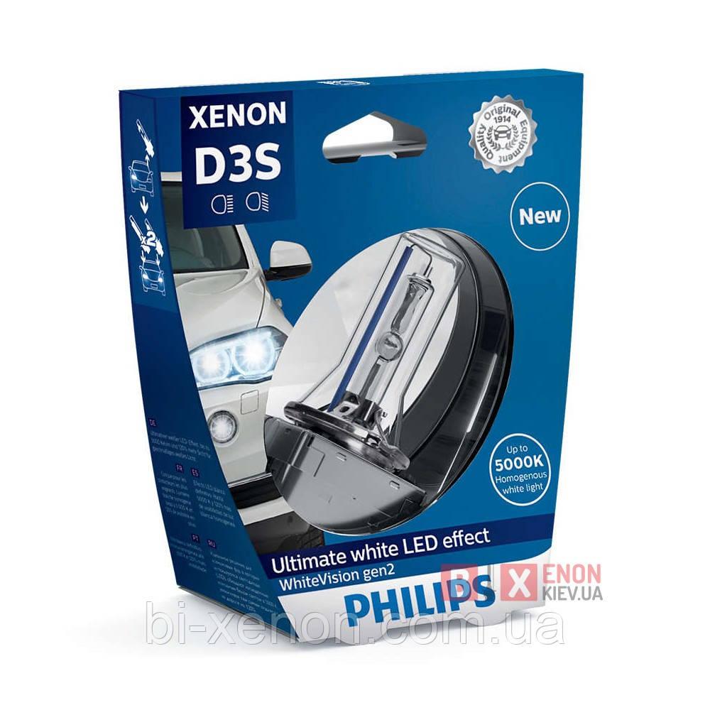 Ксеноновая лампа PHILIPS 42403WHV2S1 D3S White Vision gen 2