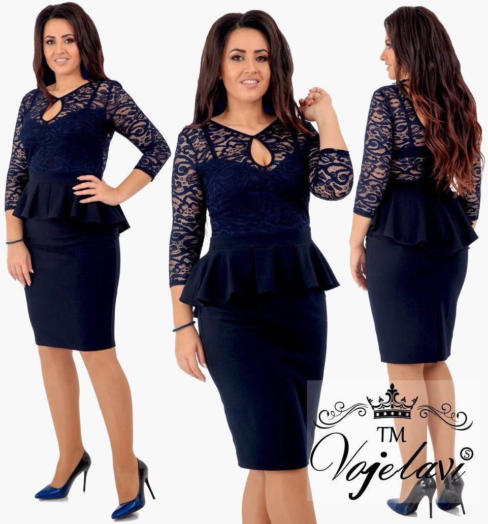 28e4d1d7633 Элегантное женское облегающее платье с баской БАТАЛ.54р (2расцв ...