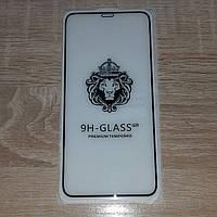 Защитное стекло 5D Iphone XS MAX(черное, белое)
