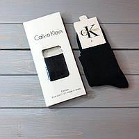 304152f8b5bc3 Носки мужские Calvin Klein в Украине. Сравнить цены, купить ...