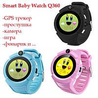 Детские часы с GPS трекером Q360 (G610) с камерой и фонариком (оригинал), фото 1
