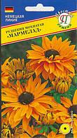 Рудбекія волохата Мармелад 30шт.,посухостійка,цвіте до пізньої осені.
