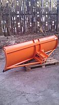 Отвал(Лопата) Снегоуборочная ВУМ-2,5 на МТЗ-82, фото 3