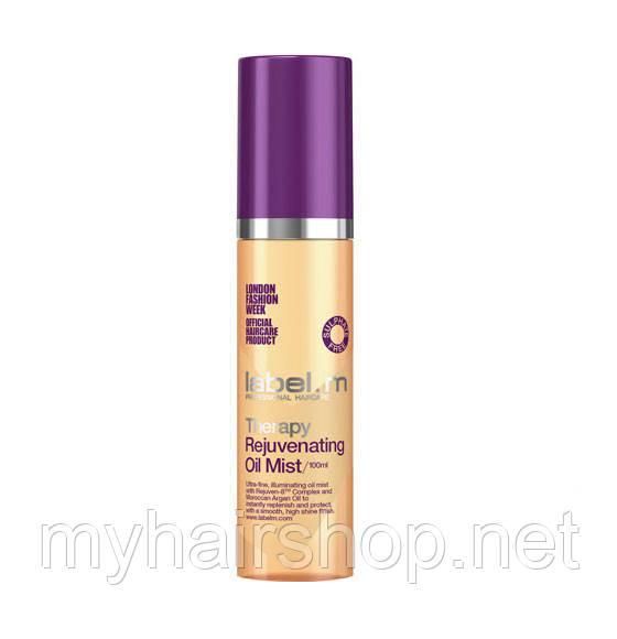 Масло-спрей омолаживающая терапия LABEL.M Therapy Rejuvenating Oil Mist 100 мл