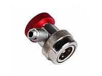 Вентиль QC-19H B для заправки автокондиционеров (высокое давление) (Shan Year