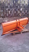 Отвал(Лопата) Снегоуборочная ВУМ-2,5 на МТЗ-82 гидро, фото 3