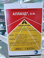 Інсектицид АПЛАУД, ЗП 0,5кг. Sumiagro
