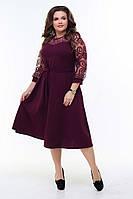 """Приталенное комбинированное миди-платье """"Marisa"""" с расклешенной юбкой (большие размеры)"""