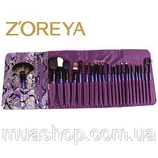 Набор профессиональных кистей Z'OREYA 24 шт в чехле (Фиолетовый питон), фото 2