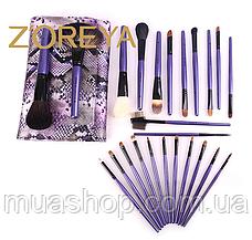 Набор профессиональных кистей Z'OREYA 24 шт в чехле (Фиолетовый питон), фото 3