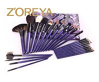 Натуральные кисти Z'OREYA 24 шт в чехле (Фиолетовый питон)