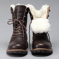 Де купити на зиму шкіряну пару взуття: - магазин в Тернополі Маріго