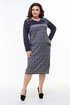 """Облегающее комбинированное платье в клетку """"Линда"""" с длинным рукавом (большие размеры), фото 2"""