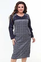 """Облегающее комбинированное платье в клетку """"Линда"""" с длинным рукавом (большие размеры), фото 3"""