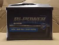 Аккумулятор Bi-Power 60Ah  510A  12V