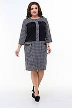 """Прямое трикотажное платье в клетку """"Linda"""" с контрастными вставками (большие размеры), фото 3"""