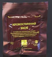 Кровоостанавливающее (гемостатическое) средство Z-сложенное 8 см x 4.5 м.