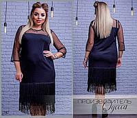 ac3f9ff3285 Платье вечернее креп-дайвинг+шёлковая серебряная бахрома 48