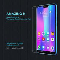 Huawei Honor 10  Защитное стекло Nillkin Anti-Explosion Glass (H) для Huawei Honor 10 Прозрачный                   на Хуавей