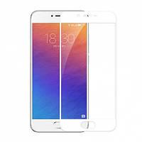 Meizu M5  Защитное стекло 3D Full Cover для Meizu M5 Белый                   на Мейзу
