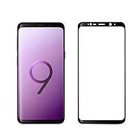Samsung S9  Гибкое защитное стекло Caisles 5D (на весь экран) для Samsung Galaxy S9 Черное                   на Самсунг