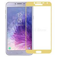 Samsung J400F Galaxy J4 (2018)  Гибкое защитное стекло Caisles 5D (на весь экран) для Samsung J400F Galaxy J4 (2018) Золотое                   на