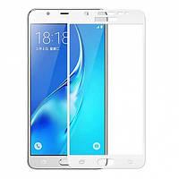 Samsung J530 Galaxy J5 (2017  Защитное стекло Artis 2.5D CP+ на весь экран (цветное) для Samsung J530 Galaxy J5 (2017) Белый                   на