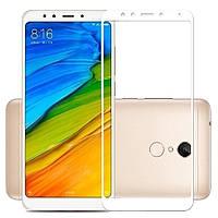 Xiaomi Redmi 5 Plus / Redmi Note 5 (SC)  Гибкое защитное стекло Caisles 5D (на весь экран) для Xiaomi Redmi 5 Plus / Redmi Note 5 (SC) Белое