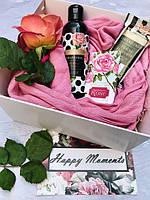 Podarki Подарочный набор Моменты счастья