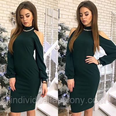 Платье мини с вырезами на плечах «Камалия»