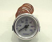 Термометр PAKKENS для котла капиллярный на 120 *С (длинна капиллярной трубки -2 метра)