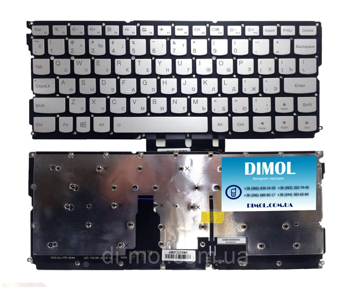 Оригінальна клавіатура для Lenovo IdeaPad yoga 900s-12ISK series, silver, ru, підсвітка