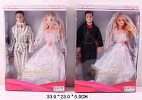 """Кукла типа """"Б""""Жених и Невеста"""" 2 вида, в кор. 33*23*6см /72-2/(060C)"""