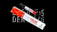 Аркона Флоу (Arkona Flow) red, 1г. шпр., фото 1