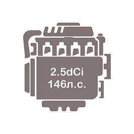 Двигун 2.5 dCi (G9U 630)