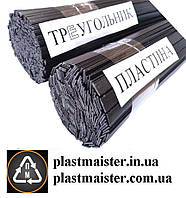 ASA - 1кг. сварочный пруток для ремонта пластика, фото 1