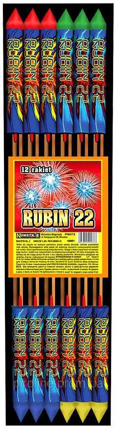 Набор ракет Rubin 12 штук
