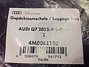 Оригинальный коврик в багажник Audi Q7 (4M) (г.в. с 2015 (4M0061180), фото 7