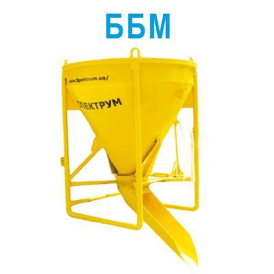 Бункера бетонной массы ББМ-0,75