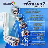 Окна металлопластиковые Vigrand Luxury 7 1,30х1,40, фото 2