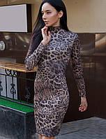 Женское облегающее платье с принтом леопарда (Тесса Лео mrb)