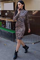 Женское облегающее платье с принтом леопарда (Тесса Лео mrb), фото 3