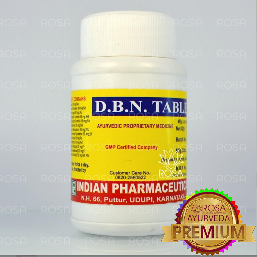 D.B.N. таблетки(DBN tablets, Indian Pharmaceutical) - аюрведа премиум