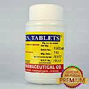 D.B.N. таблетки(DBN tablets, Indian Pharmaceutical) - аюрведа премиум, фото 2