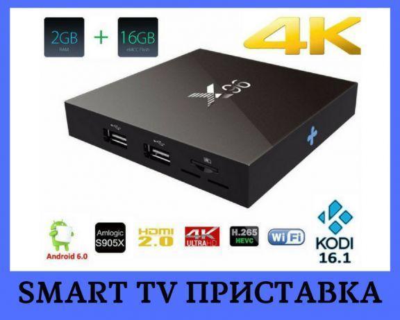 Медиаплеер Android TV Box X96plus  RK Оперативная память2ГБ;     Память 16ГБ