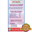 D.B.N. таблетки(DBN tablets, Indian Pharmaceutical) - аюрведа премиум, фото 5