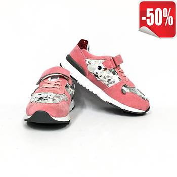 Фірмові кросівки дитячі KELSI 01032