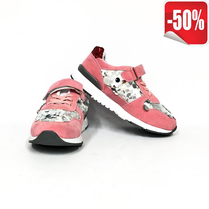8a7a1d1a Фирменные кроссовки детские KELSI 01032, цена 250 грн., купить в ...