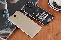 Задняя крышка Xiaomi Mi4, золотистая