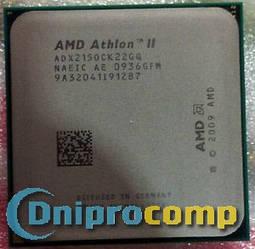 AMD Athlon II B215 2.7 GHz AM2+/AM3 (ADX215OCK22GQ)